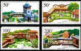 中國郵政發行的1998編年郵票之一