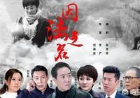 北京日報評:《因法之名》盛名難副,你怎樣看待此評價?