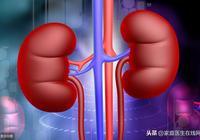 有這5個表現,就說明腎臟尚無大礙!你可鬆一口氣了