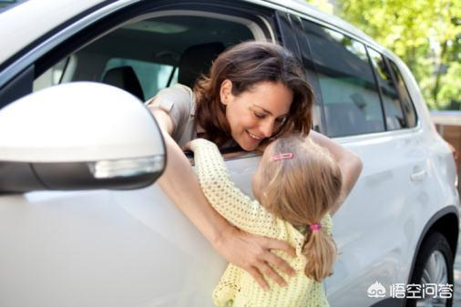 有的媽媽把兩歲半的孩子送到幼兒園裡,是怎麼想的?