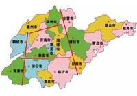 泰安,為什麼叫泰安?山東省各地市縣地名的由來!