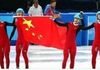 霸氣!中國體育長期受韓國凌辱,直接取消他們參賽資格,韓國傻了