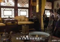 甄嬛傳:太后說很怕華妃像當年的溫僖,這是什麼意思?