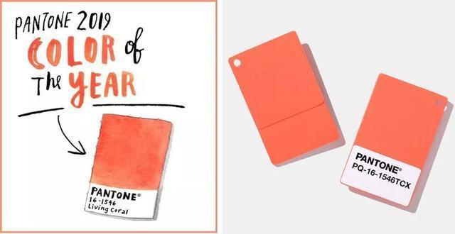 """2019年度流行色來了,是看了就讓人開心的""""珊瑚橙""""啊!"""