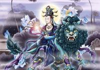 四大菩薩坐騎:文殊菩薩、觀音菩薩、普賢菩薩、地藏菩薩