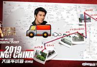 """《中國好聲音》導師王力宏開著大篷車來杭州尋""""良將"""",直言:只要進到了我的隊,就都是冠軍"""