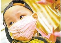 保險中的白血病與兒童白血病