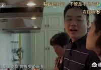 在深圳拼了十年,終於有了自己的工廠,想把過去老家的人弄來當管理,大家覺得如何?