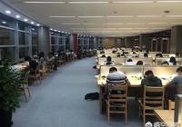 本科985,考研被調劑去了普通一本(廣州大學),有必要讀嗎?為什麼?