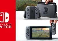 任天堂Switch進入中國,或將吊打PS4和Xbox