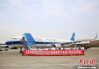南航國際融資租賃有限公司首架飛機成功交付 南航租賃正式開業