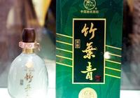 汾酒-竹葉青酒