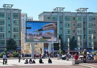 黑龍江哈爾濱最南的縣級市,和吉林接壤,擁有鳳凰山景區