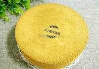 8寸戚風蛋糕