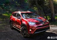 豐田榮放2.0與2.5的油耗差多少?哪款車的排量比較好?