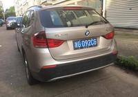 2012款乞丐版BMW X1使用心得,寶馬3年車主真實口碑