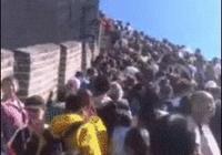 擠爆、北京、武漢、成都!40萬人湧進深圳灣公園!現場堪比春運…