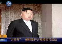 """朝鮮半島如何跨過""""關鍵的一天""""?"""