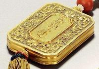 被連發十二道金牌通緝令的賊