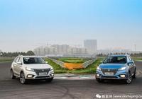 榮威eRX5賽道體驗:不只是一款新能源車型