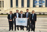 中國國際應急醫療隊(廣東)通過世衛組織認證評估