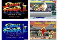 街機遊戲 那些年我們以命相搏的街機格鬥遊戲 賞析