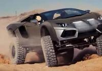 超級跑車+越野車=?超級越野車!你答對了!