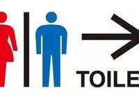 全世界公共廁所都有的東西,被日本人的腦洞給玩壞了
