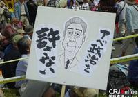 憲法紀念日:日本民眾呼籲珍視和平維護和平憲法