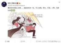 笑笑被Faker漫畫感動發博 粉絲積極響應神速作畫!