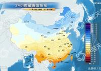 12月06日黔東南天氣預報