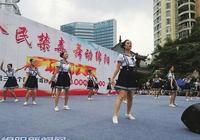 """綿陽舉行""""全民禁毒·舞動綿陽""""廣場舞大賽"""