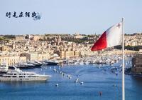 """馬耳他:唯一""""四位一體""""的國家"""