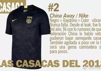 中國足球的尷尬:國足球衣入選最佳球衣TOP2,卻無奈成絕版!