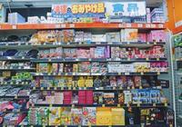 去日本買什麼回來最划算?