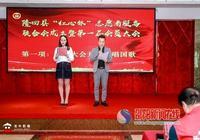"""應時代而生的隆回縣""""紅心林""""志願者服務聯合會正式成立"""