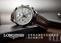 浪琴錶中國官方在線精品店登陸中國