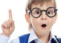 孩子上一年級,十以內加減法老是記不住,拼音更不用說了,是智力有問題嗎?
