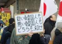 我的日本學長,為何不敢一個人來中國?