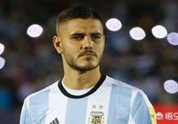 如果這次美洲盃召入伊卡爾迪,今天關鍵時刻他有沒有可能力挽狂瀾,拯救阿根廷?