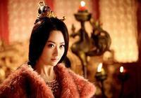 經歷隋、唐兩朝,六位帝王、服侍過隋煬帝和唐太宗的皇后,是她