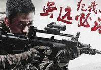 《戰狼3》主演歸屬 劉德華隔空喊話被拒 哪知吳京邀請胡歌卻被拒