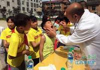 留守兒童免費體檢(圖)-江西新聞網-中國江西網首頁
