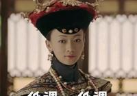 四大衛視2018電視劇收視排名出爐,靳東這部劇贏了