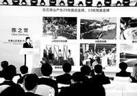 京交會石景山分會場簽約503億