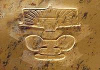 如果良渚古城是蚩尤都城的遺址,那為何古人對良渚文化隻字不提?