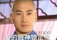 成龍御用導演,林心如的前任,57歲娶了32歲模特女友!