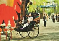 《芝麻胡同》演員劉蓓:給年輕人信心和時間他們會變好