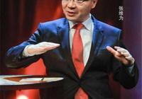 """讀懂中國要防止""""盲人摸象""""《這就是中國》今晚播出第三期"""