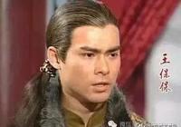 成吉思汗的後裔,王保保部將!金城楊氏,一個家族隱藏的風雲往事